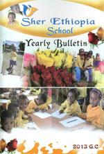 school-magazine_2013